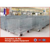 Wholesale Warehouse Steel Storage Cage , Foldable Wire Mesh Box Pallet from china suppliers