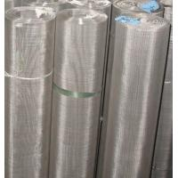 """Wholesale Fine Stainless Steel 304 316 Wire Cloth, 200Mesh Plain Weave 0.0016"""" Wire 48"""" Wide from china suppliers"""