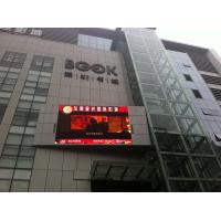 Quality P6 mm SMD Led Advertising Screen Wireless Control for Schools for sale