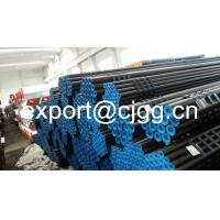 Wholesale St45.8 Hot Rolled Black Steel Round Mechanical Tubing For Boiler Industry from china suppliers