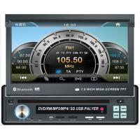 Wholesale 7 inch Touch Screen 1080P Universal DVD GPS Navigation System 1024*600 from china suppliers