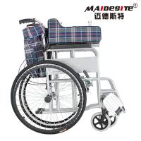 Wholesale Handicapped Lightweight Manual Wheelchair For Elderly People OEM Availible from china suppliers