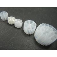 Wholesale Good Surface Area MBBR Filter Media With White Color And Virgin HDPE Material For RAS from china suppliers