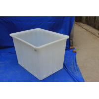 Wholesale PE Plastic Water Tanks from china suppliers