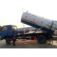Wholesale Septic Pump Truck for Noncorrosive Mucus Liquid Without Acids And Alkalis from china suppliers