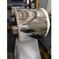 Wholesale Polished Finish Stainless Steel Rolls , Hot Rolled / Cold Rolled Stainless Steel Coil from china suppliers