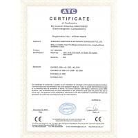 Shenzhen City Xin Bitsoon Electronic Technology Co.,Ltd Certifications
