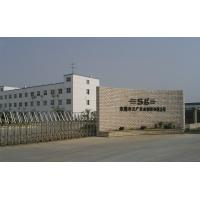 Dongguan Sanguang Metal & Plastic CO.,LTD