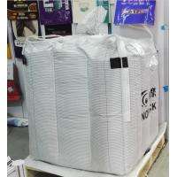Wholesale 4 Panel Conductive Bulk Bags Anti Static Bulk Bags With Logo Printed from china suppliers