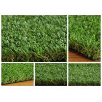 Wholesale High Density Football Artificial Imitation Grass For Outdoor from china suppliers