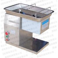 Buy cheap DHX meat slicer meat from wholesalers