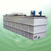 Wholesale Vortex concave air floating unit (CAF) for water treatment from china suppliers