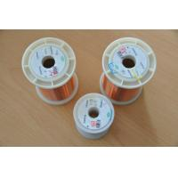 Wholesale Super Fine Copper Enameled Wire , 0.012mm - 4.5mm Full Size Varnished Copper Wire from china suppliers