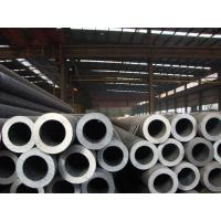 Wholesale Precision Steel Pipe DIN 1629 St44.0 Seamless Steel Tubes 6m - 24m  Plastic Cap from china suppliers