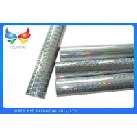 Wholesale Fine Luster Holographic Lamination Film With Superior Bonding Strength from china suppliers