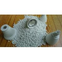 Wholesale LED Heat Sinking Thermal Conductive Plastic  2.5W / mK Electric Insulation from china suppliers