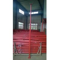Quality Painted U head Steel prop jack for sale