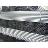 Wholesale UL Standard Electrical Metallic Conduit Tubing from china suppliers