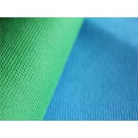 Buy cheap pp spunbond nonwoven fabric roll from wholesalers
