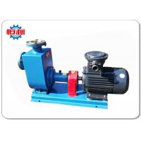 Wholesale Self Priming Centrifugal Oil Delivery Pump Explosion - Proof Motor Driven from china suppliers
