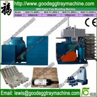 Wholesale egg tray machine price from china suppliers