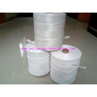 Wholesale Cable Filler Polypropylene Yarn White Filling Rope 2mm - 30mm Diameter from china suppliers
