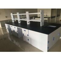 Buy cheap customized steel  lab bench furniture factory |customized lab bench factory|customized lab workbench from wholesalers