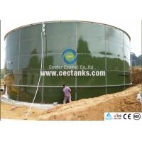 Wholesale Glass Enamel Coating Bolted Steel Tanks for Storm Water Storage from china suppliers