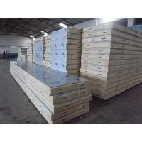 Wholesale Quake Proof PU PVC Polyurethane Metal Building Wall Panels With Stainless Steel from china suppliers