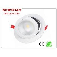 Wholesale high power hotel lighting downlight led with product size Dia250 x 144mm from china suppliers