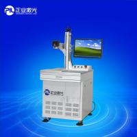 Wholesale Stainless Steel Laser Marking Machine , 20W Laser Metal Marking Machine from china suppliers