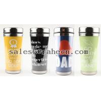Buy cheap double wall travel mug from wholesalers