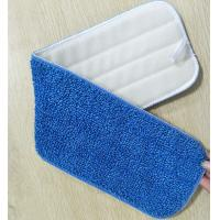 Wholesale Blue Twisted Microfiber Wet Mop Pads , 5mm Sponge 280gsm Nylon Self Adhesive Mop Pad Head from china suppliers