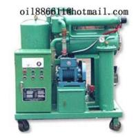 Wholesale Vacuum Transformer oil purifier,recover Voltage Value from china suppliers