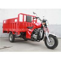 Buy cheap Cargo Box Three Wheel Cargo Tricycle 200cc 150cc 250cc in China Factory from wholesalers