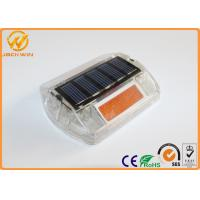 Wholesale Traffic Safety Flashing Solar LED Reflective Road Studs Water - Proof IP68 from china suppliers