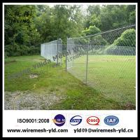 Wholesale mountain animal protection chain link fence from china suppliers