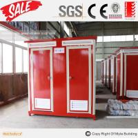 Wholesale 2015 new style high quality public mobile portable bathroom from china suppliers