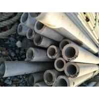 Wholesale EN 1.4841 / 314 Seamless Stainless Steel Pipe / Heat Resistant Seamless Stainless Steel Tube from china suppliers