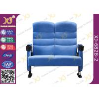 Quality Fine Finish Multifunctional Metal Iron Double Leg Widely  Cinema Theater Seating Chairs for sale