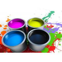 Buy cheap Anti-abrasive Marine Spray Paint Epoxy Resin Coating Paint With Excellent Abrasion from wholesalers