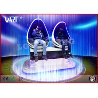 Wholesale Double seat virtual reality cinema 9d vr game simulator for Guangzhou Longcheng VART from china suppliers