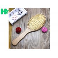 Wholesale Beech Round Massage Wigs Accessories Hair Styling Combs And Brushes For Women from china suppliers