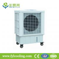 Wholesale FYL DH70YA portable air cooler/ evaporative cooler/ swamp cooler/ air conditioner from china suppliers