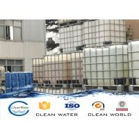 Quality 55295982 Chemical Decolorant For Textile Wastewater Dicyandiamide Formaldehyde Polymer for sale