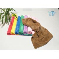 Wholesale Colorful Beautiful Eco - friendly Microfiber Bath Towel Super Absorbent from china suppliers
