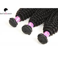 Quality Curly Wave Natutral Black Grade 7A  Virgin Hair Brazilain Human Hair Extension for sale