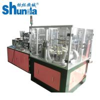 Wholesale Blue Double Wall Paper Cup Machine , PLC Paper Cup Production Machine from china suppliers