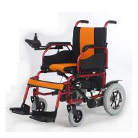 Wholesale Handicapped Indoor Electric Wheelchair from china suppliers