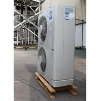 Wholesale Professional Commercial Air Cooled Modular Chiller 3 Phase 25.5kW from china suppliers